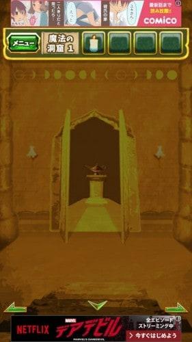 脱出ゲーム アラジンと魔法のランプ 王国の危機からの脱出 570