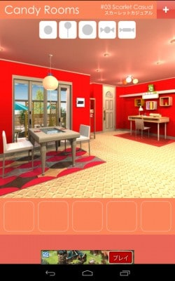 CANDY-ROOMS-No.3-1-250x400