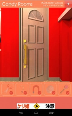 CANDY-ROOMS-No.3-20-250x400