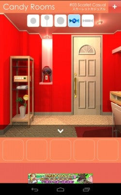 CANDY-ROOMS-No.3-4-250x400