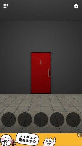 DOORS APEX 003
