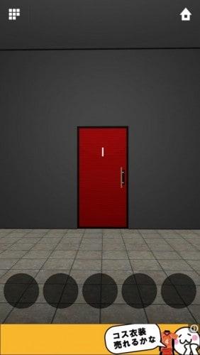DOORS APEX 005
