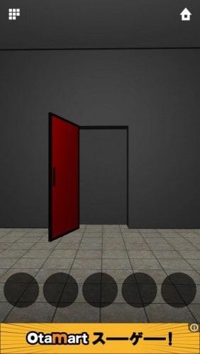 DOORS APEX 006