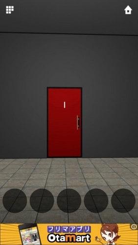 DOORS APEX 007