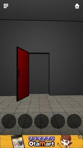 DOORS APEX 008