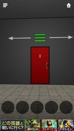 DOORS APEX 009