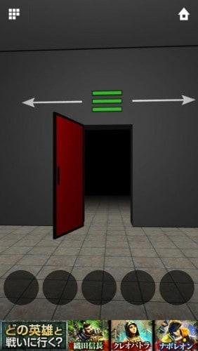 DOORS APEX 010