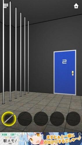 DOORS APEX 014