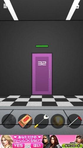 DOORS APEX 015