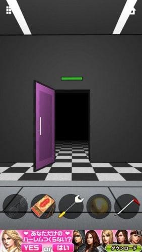 DOORS APEX 016