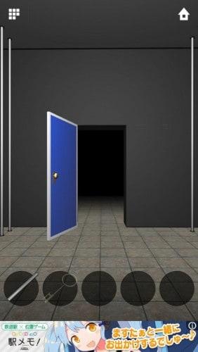 DOORS APEX 018