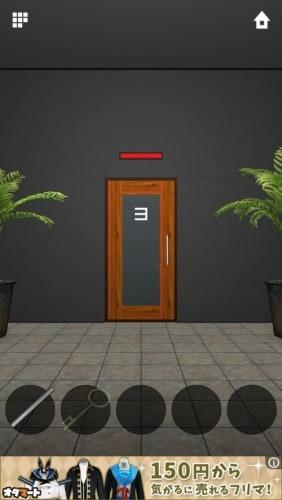 DOORS APEX 019