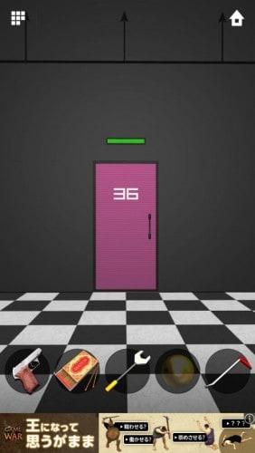 DOORS APEX 022