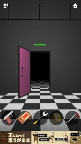 DOORS APEX 023