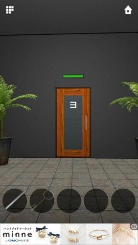 DOORS APEX 029