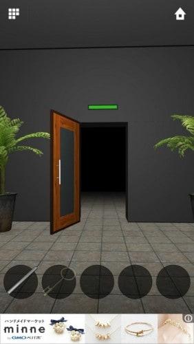DOORS APEX 030