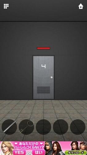 DOORS APEX 031