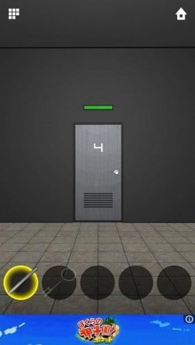 DOORS APEX 041