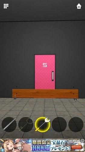 DOORS APEX 048