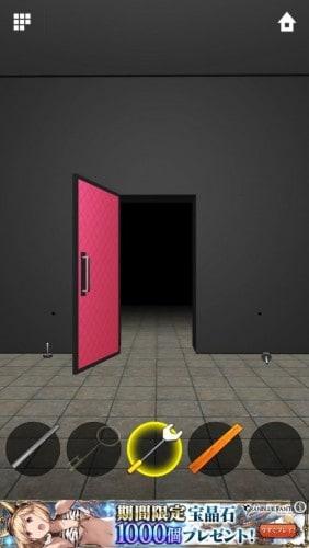 DOORS APEX 050