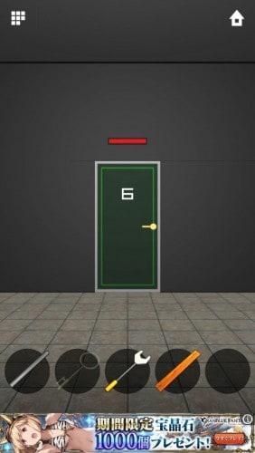DOORS APEX 051