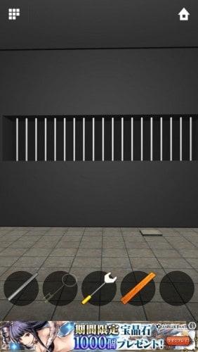 DOORS APEX 052