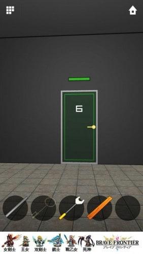 DOORS APEX 058