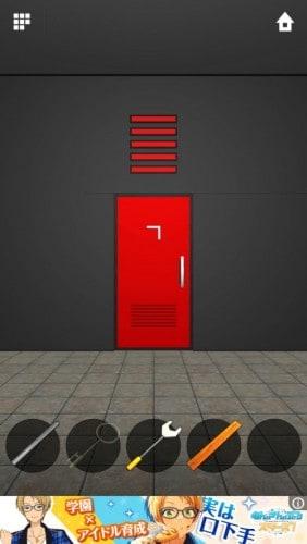 DOORS APEX 060