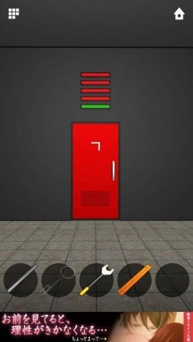 DOORS APEX 066