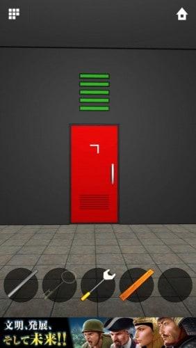 DOORS APEX 067