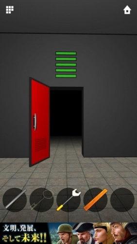 DOORS APEX 068