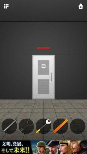 DOORS APEX 069