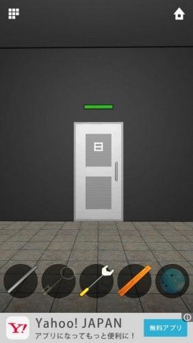 DOORS APEX 080