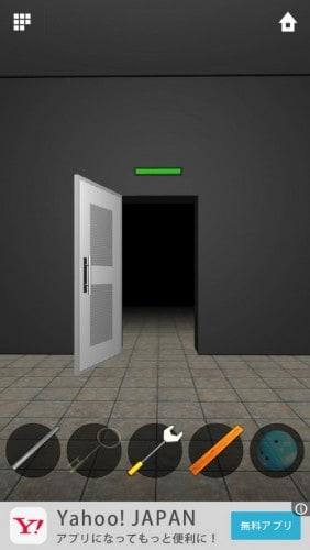 DOORS APEX 081