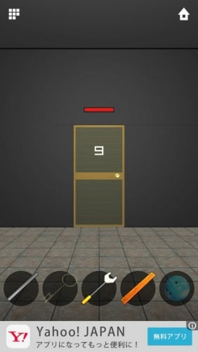 DOORS APEX 082