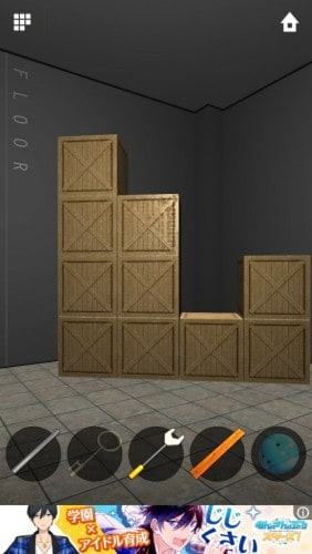 DOORS APEX 083