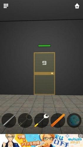 DOORS APEX 086