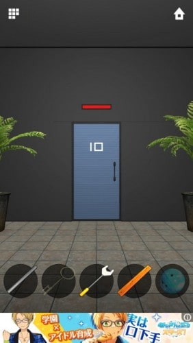 DOORS APEX 088