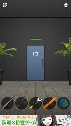 DOORS APEX 095
