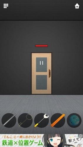 DOORS APEX 097