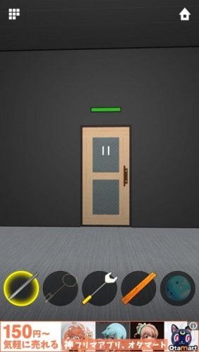 DOORS APEX 105