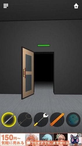 DOORS APEX 106