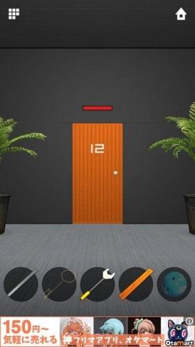 DOORS APEX 107