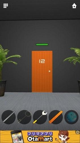 DOORS APEX 116