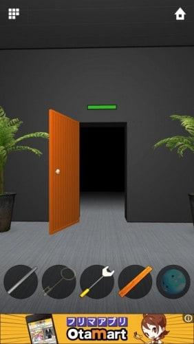 DOORS APEX 117