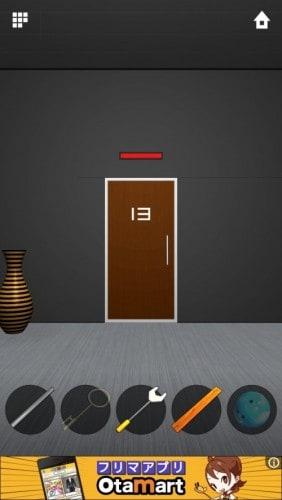 DOORS APEX 118