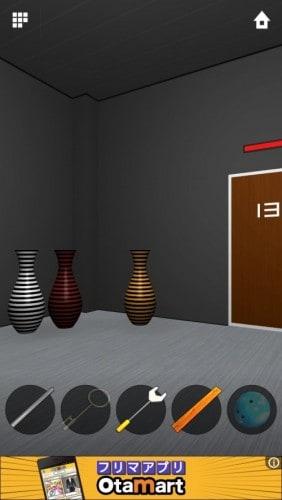 DOORS APEX 119