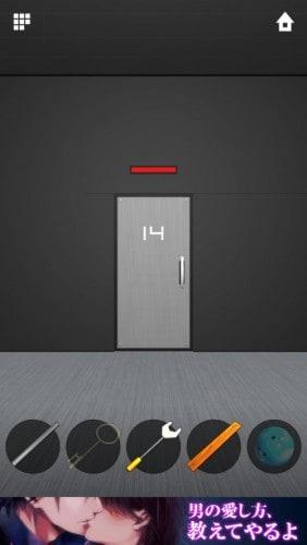 DOORS APEX 125