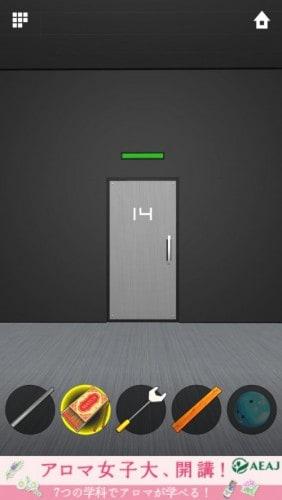 DOORS APEX 132