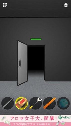 DOORS APEX 133